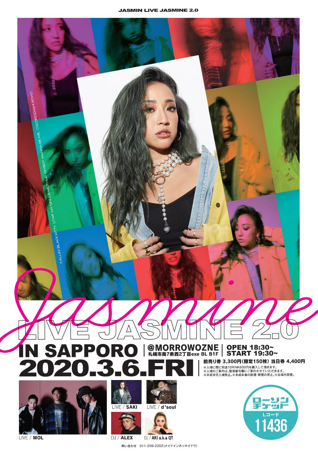 札幌 LIVE JASMINE 2.0