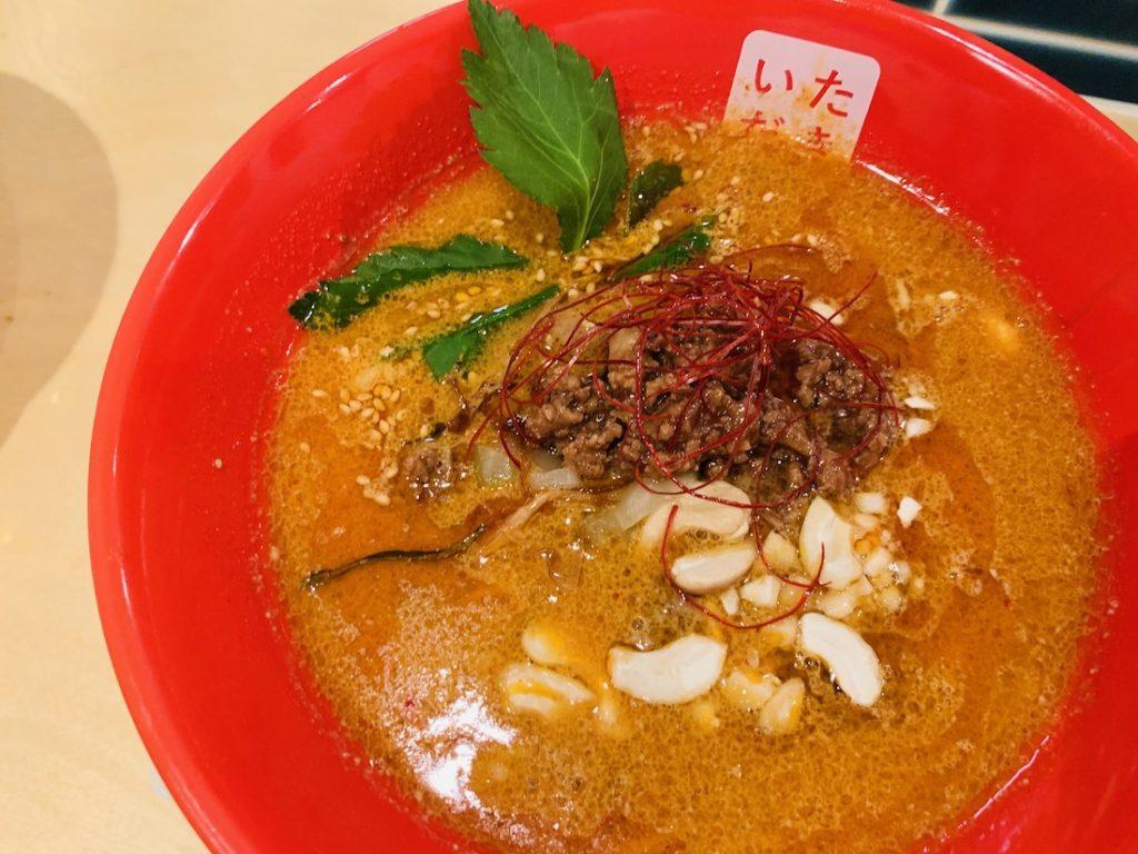 麺や椒 ITADAKI 札幌 担々麺
