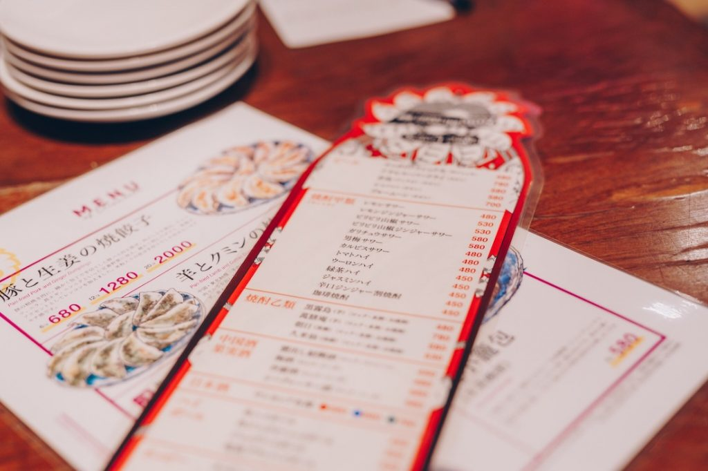 札幌 なかよし餃子 エリザベス