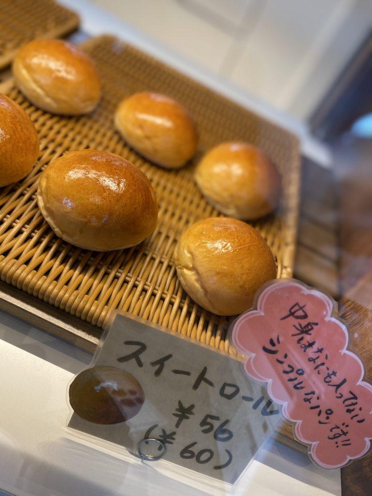 札幌 パン KON GARI