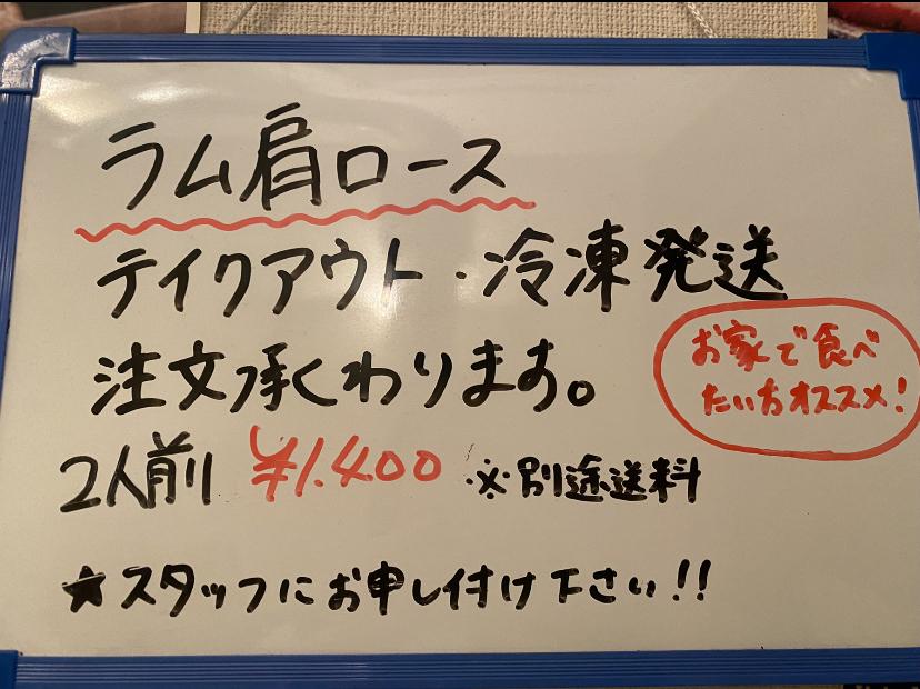 札幌 ジンギスカン ひつじ苑
