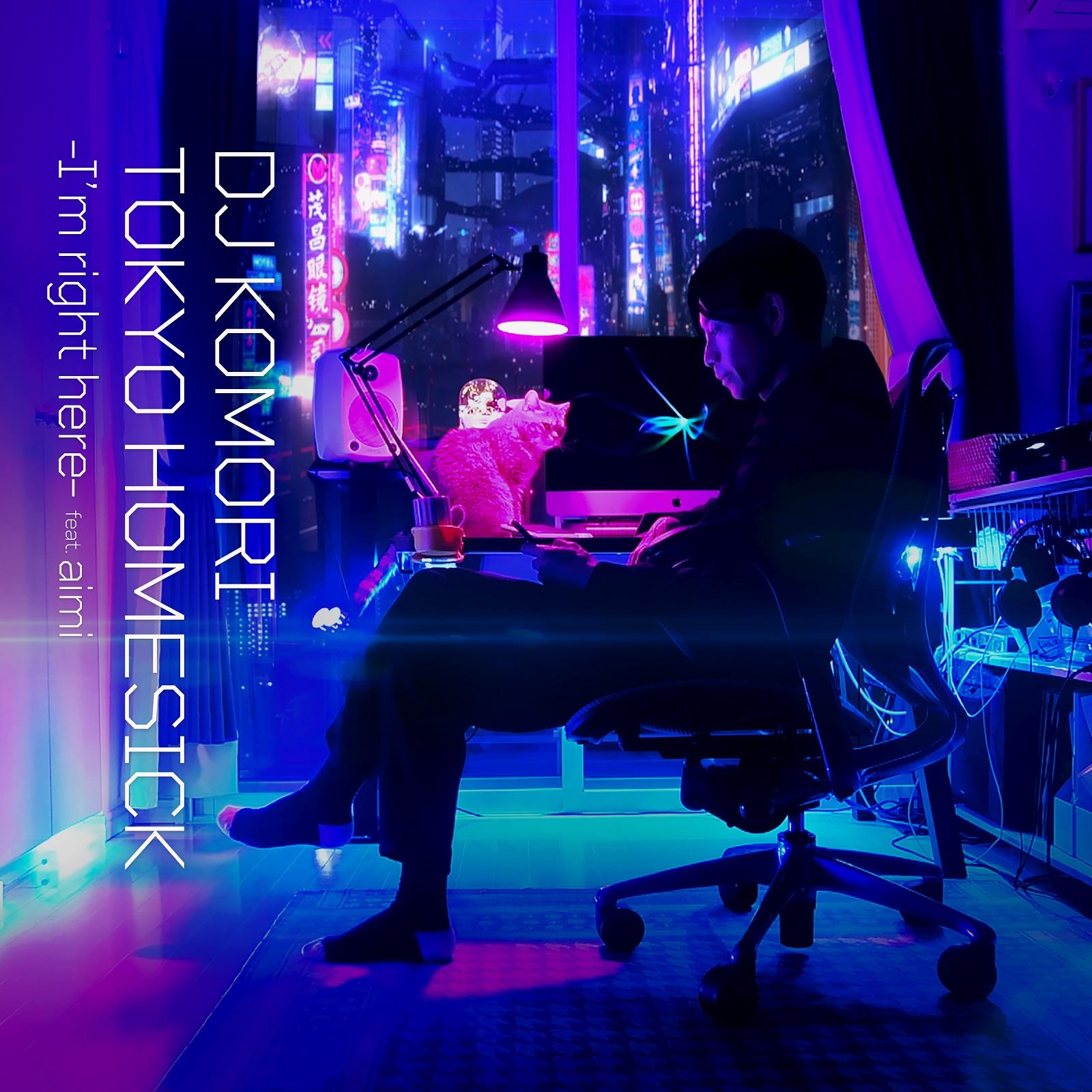DJ KOMORI TOKYO HOMESICK aimi
