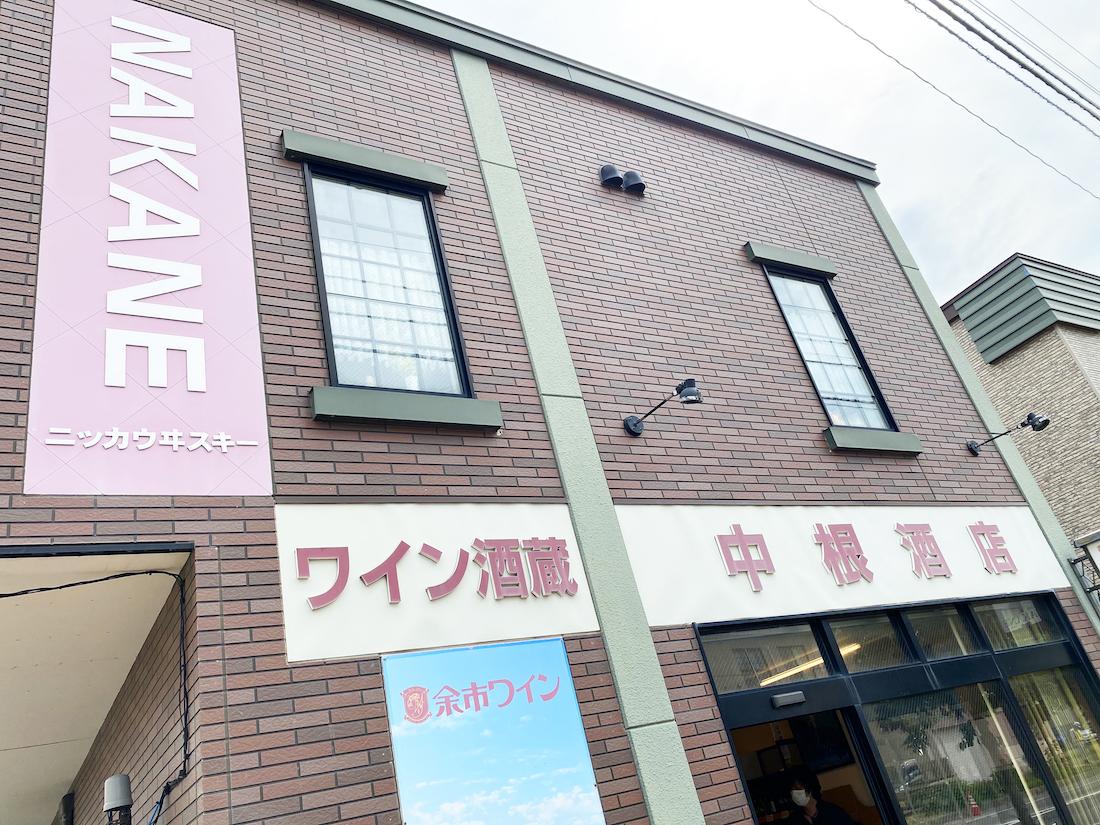 北海道 余市 円山公園 観光 旅行