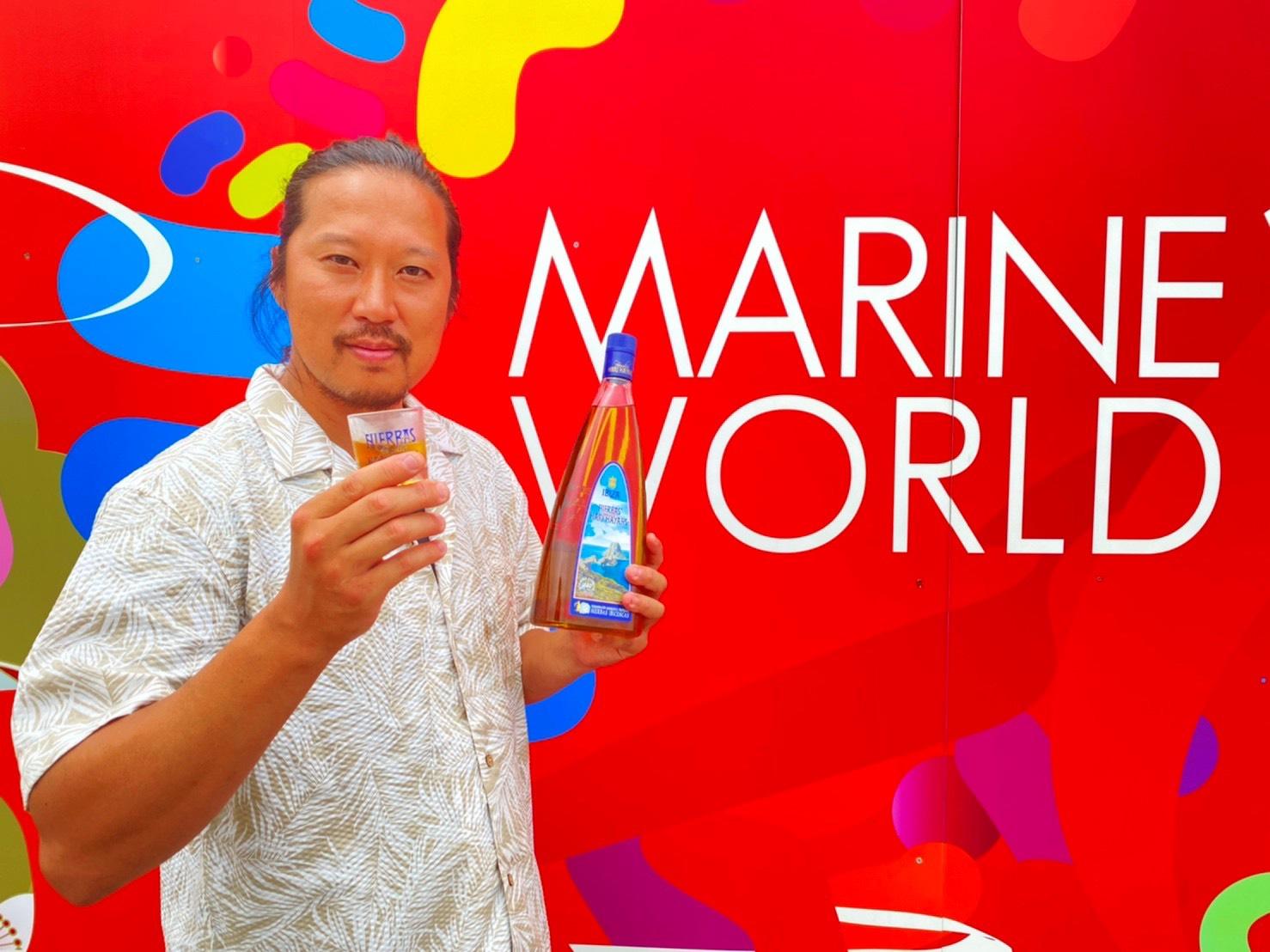 MARINE WORLD 小樽 ドリームビーチ