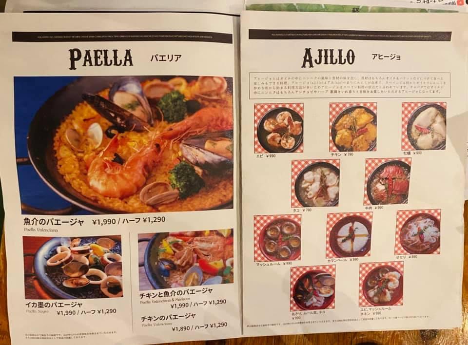 札幌 すすきの CHAVDA チャバダ スペイン料理1