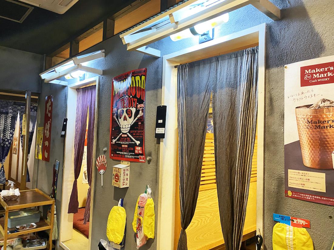 北海道 苫小牧 ゴーゴー食堂 居酒屋