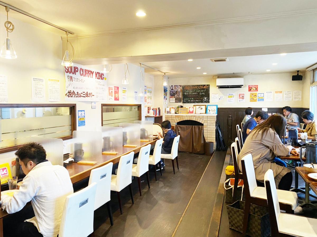 北海道 札幌 スープカレー KING キング 本店