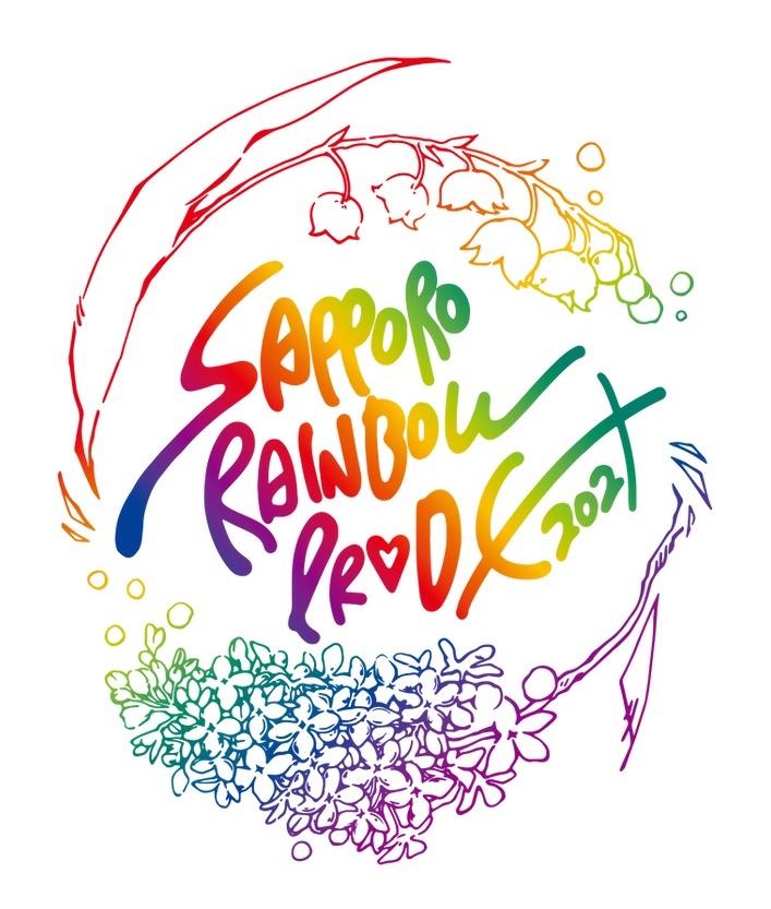 sapporo rainbow pride 2021