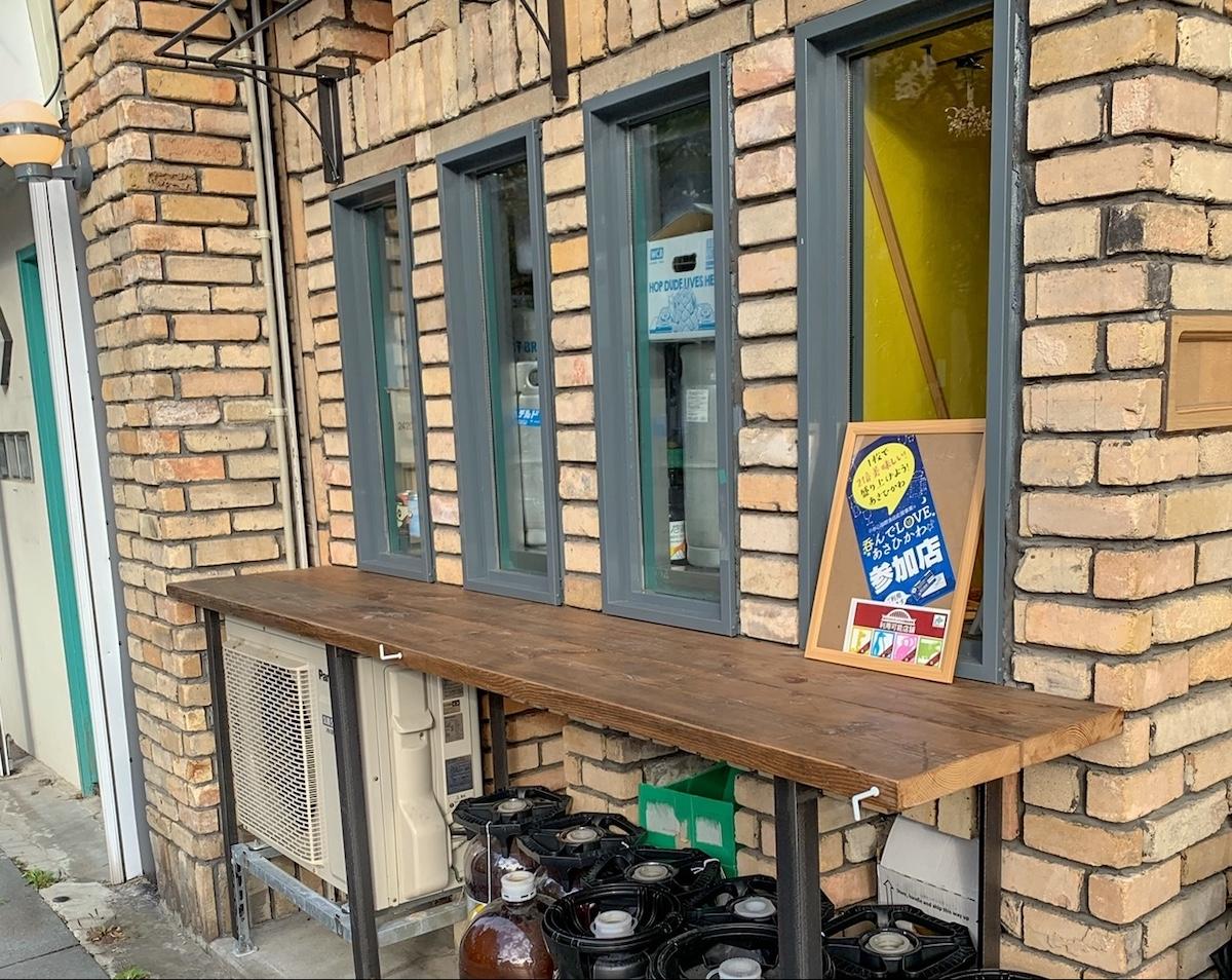 北海道 旭川 Freehouse THE YEAST クラフトビール